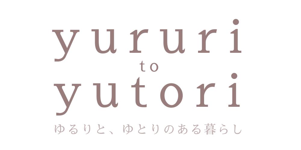 yurutri to yutori
